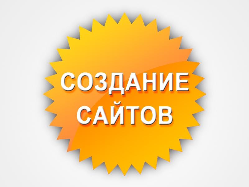 IT, САЙТЫ, интернет реклама, WI-FI, РЕМОНТ КОМПЬЮТЕРОВ